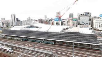 完成間近「品川新駅」に秘めたJR東日本の野望