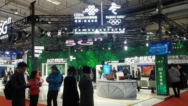 新型コロナでもひるまない中国5Gの「巨額投資」