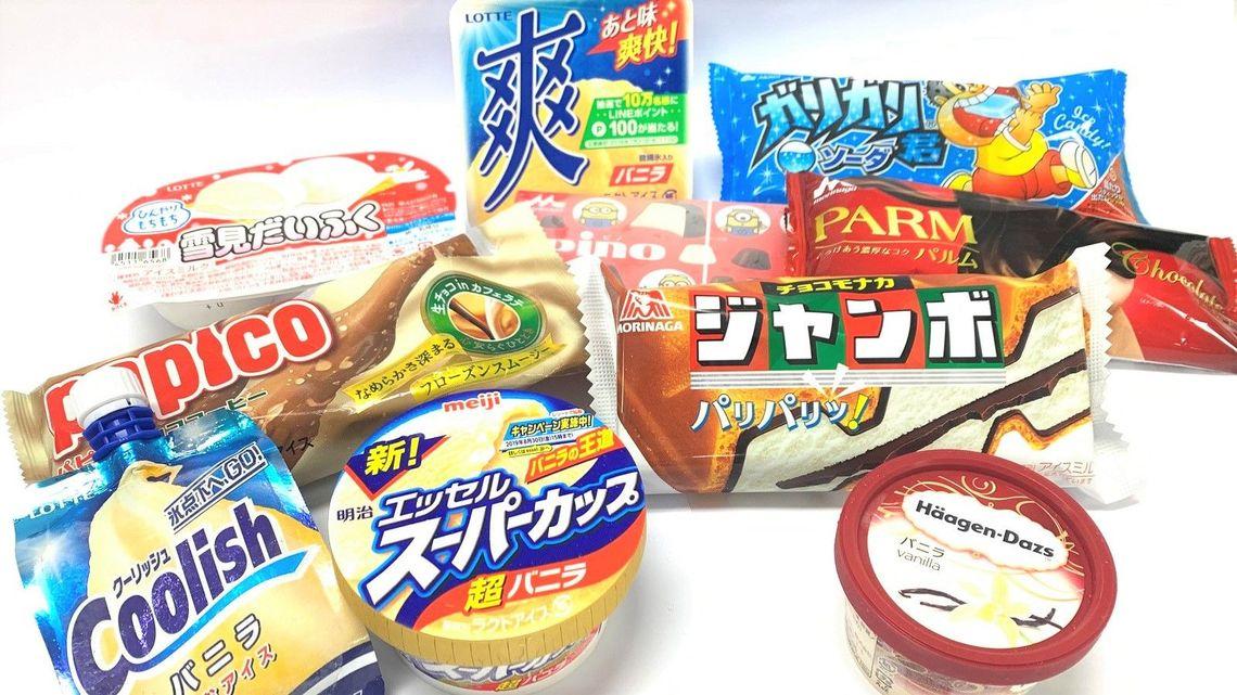 売れ筋アイス「トップ200商品ランキング」2019 | 食品 | 東洋経済オンライン | 社会をよくする経済ニュース