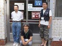 石巻が復興する日まで頑張りたい--宇都宮の中小企業経営者らが超長期の支援活動