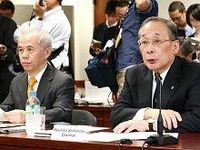 福島原発事故での不作為認めた東電