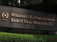 三菱UFJフィナンシャル・グループがモルガン・スタンレーに最大9000億円の巨額出資へ