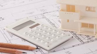 住宅ローンの借り手も条件も限界にきている