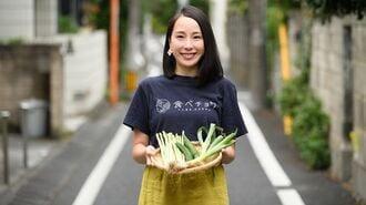 私が届ける野菜!「食べチョク」女社長の凄腕