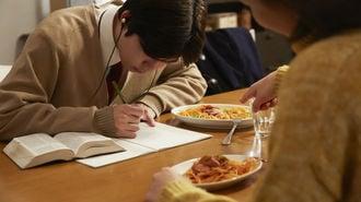 勉強に効く!受験戦争に負けない健康食事法