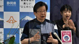 静岡リニア、県が黙認する東電「ダム取水」の謎