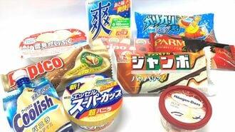 売れ筋アイス「トップ200商品ランキング」2019