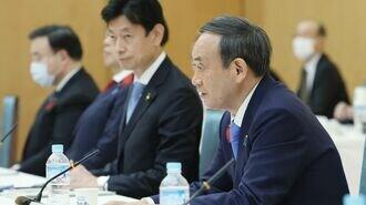 菅政権に新たな火種、「ダブル杉田」問題の深刻