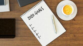 来年の目標を達成するために今準備すべきこと