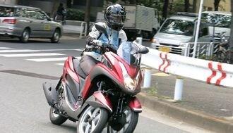 ヤマハの「3輪バイク」は何がすごいのか