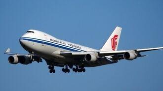 コロナで中国発「国際航空貨物運賃」急騰の訳