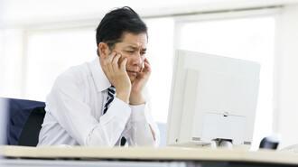 日本で「社内失業者」が増え続けている根本理由