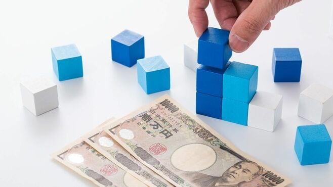 「複利を10歳で学ぶ米国」と周回遅れの日本の差