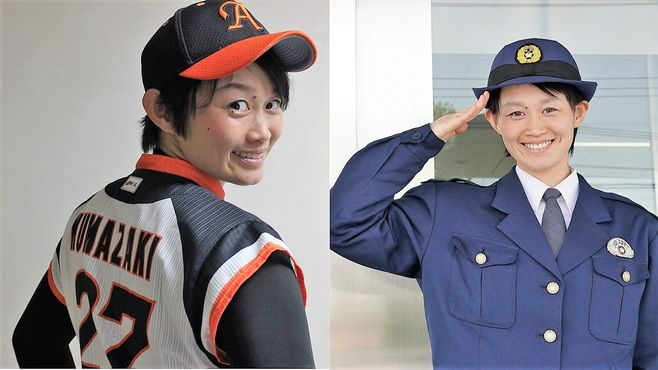 女子プロ野球から警察官になった28歳の矜持
