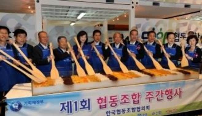 韓国で続く「協同組合」設立ブーム
