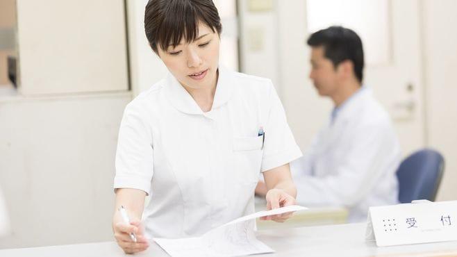 外国人患者が来院した時にどう対処すべきか