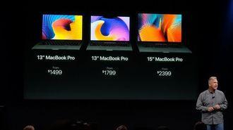 最速解説!新MacBook Proの魅力と課題
