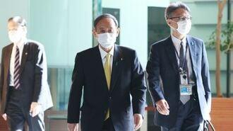 コロナ対策「まん防」で八方ふさがりの菅首相