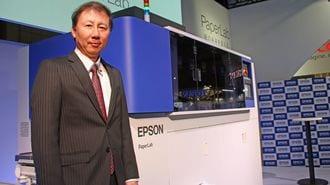 エプソンが実現した「オフィス製紙機」とは?