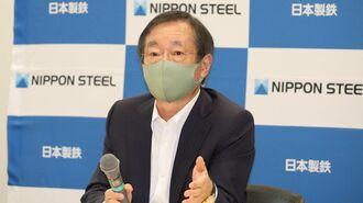 日本製鉄、中国メーカーの攻勢で多難な前途