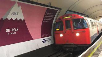 東京の満員電車対策は「ロンドン」に学べ