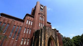なぜ東大は「世界大学ランキング」が低いのか