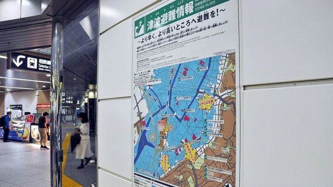 横浜周辺「水没リスク」がある路線はここだ