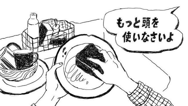 皿洗いや育児がヘタな夫に「キレる妻」のホンネ