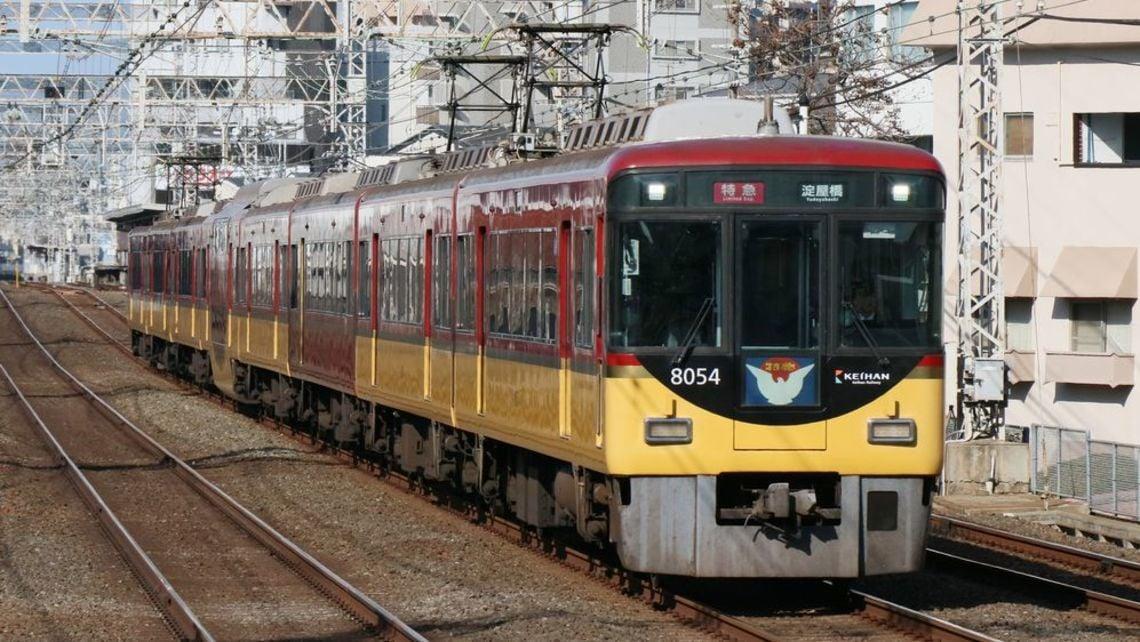 深夜急行」は1日1本、京阪電車の種別の秘密 | 通勤電車 | 東洋経済 ...