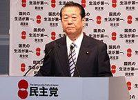 終焉迎える「日本政治の小沢時代」