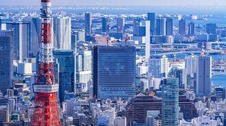 止まらない「東京一極集中」に見る強烈リスク