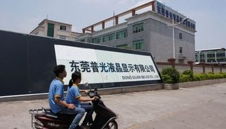 Chinese Factory Offers Telling Evidence of Samsung's Slump