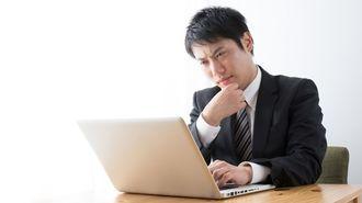 相手が不快になるビジネスメールを書かない術
