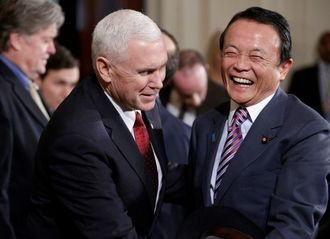 Finance minister Aso: Japan-U.S. dialogue to address economic policies, trade and investment