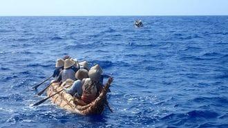 「3万年前の航海」をどうやって再現したのか