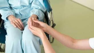 「介護疲れ」を脱却する親の本音の聞き出し方