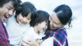 子供を「生きづらい大人」に育てない親の心構え
