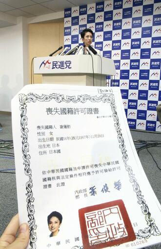 民進党の蓮舫代表が「幕引き」を演出した狙い