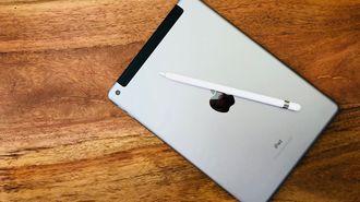 iPad、使ってわかった仕事道具としての強み