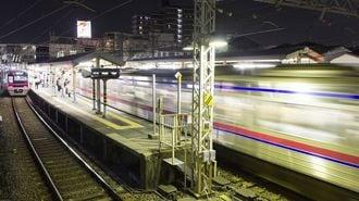 「帰りの通勤電車」、空き始めるのはどの駅か
