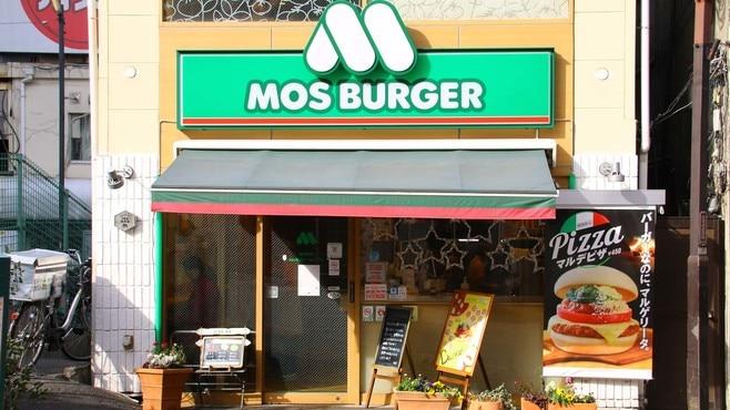 客数減が止まらない、「モスバーガー」の苦境