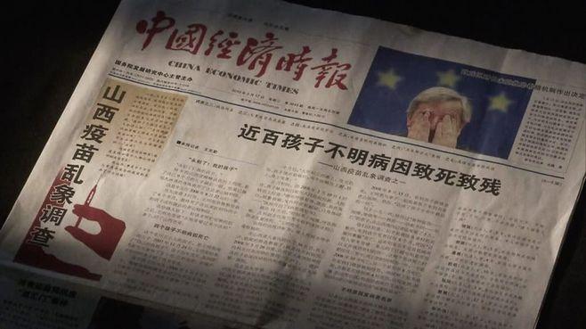 中国「違法ワクチン」、幼児の体に起きた悲劇