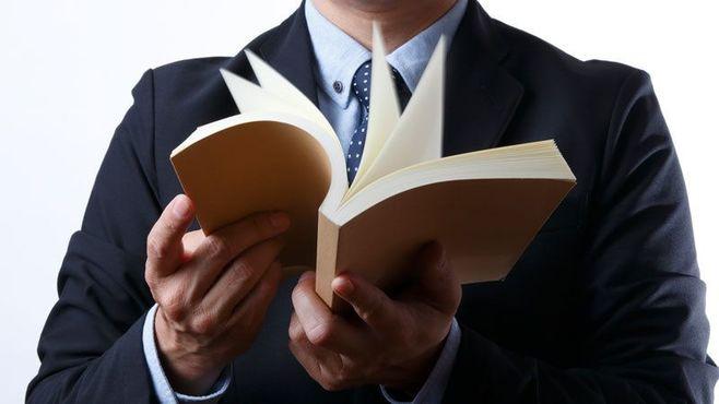 成果が出ない人は「学びの深さ」に原因がある