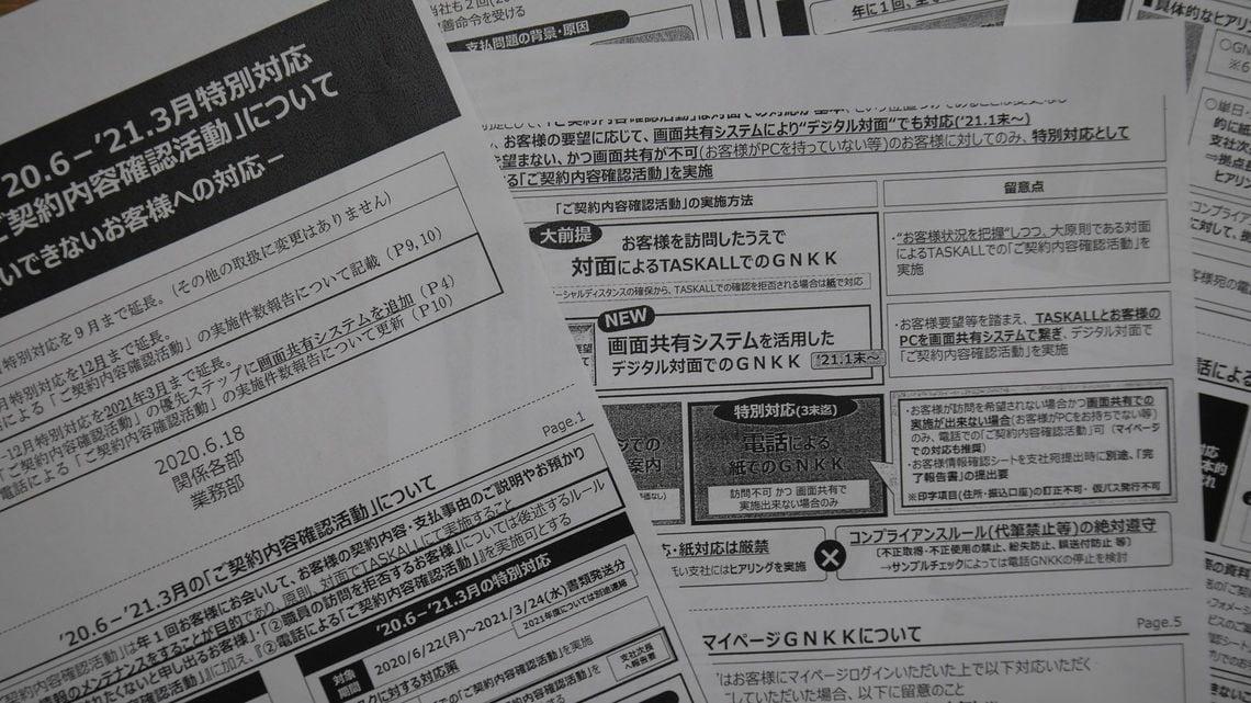 感染 日本 者 コロナ 生命
