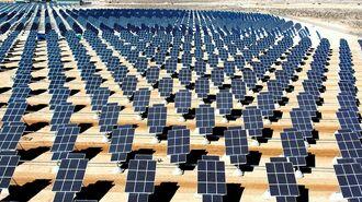 中国「脱炭素」投資、今後40年で1000兆円規模に