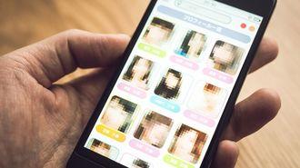 「無届け」出会い系アプリ運営で初の逮捕者