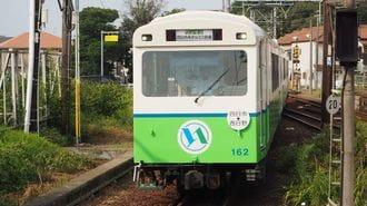 鉄道活性化「若い世代の関心」をどう高めるか