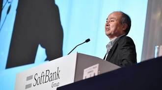 「借金が多い」500社ランキング【2016年版】