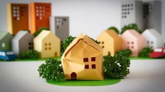 「地方の古い戸建て」買い取る企業の儲けの秘訣