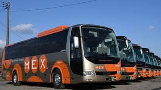 東北各地に増殖「オレンジ色」高速バスの正体